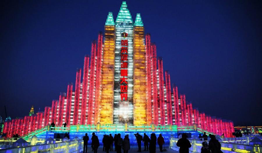 China International Ice Festival